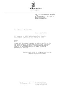 TM Bi-Luck, Registration, Geneva, Switzerland