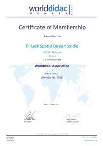 Member of the Worlddidac Association, Certificate, Bern, Switzerland