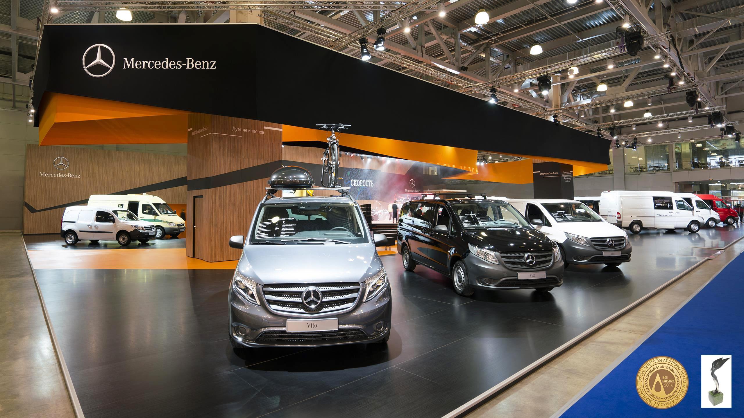 Выставочный стенд Mercedes-Benz