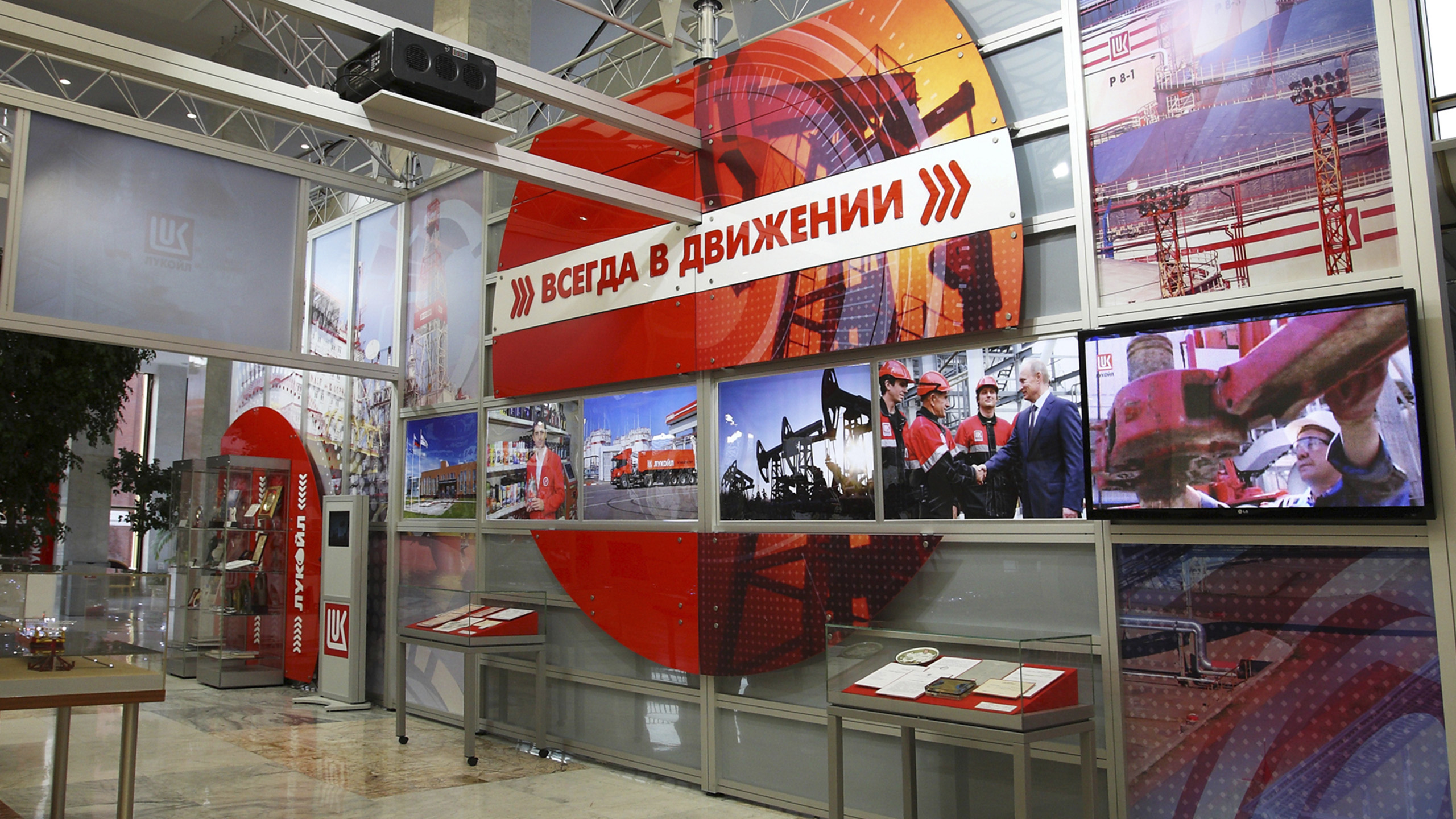 3 bilak lukoil kreml11 01