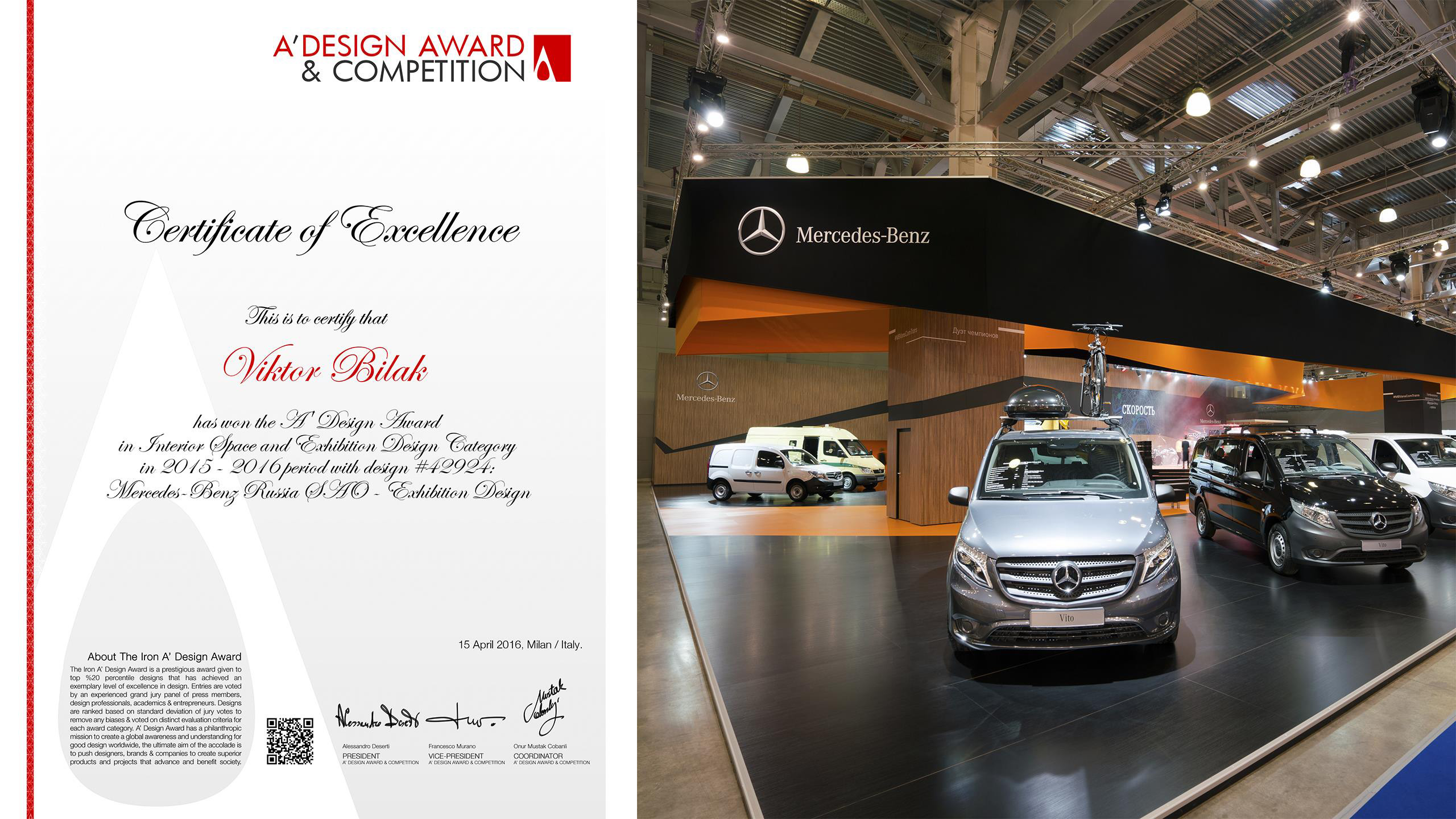 2016 ADA42924 ITALY Mercedes-Benz Comtrans2015 A DesignAward2016 Winner Russia